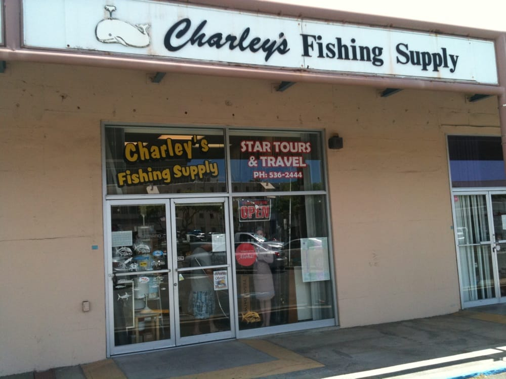 photos for charley 39 s fishing supply yelp