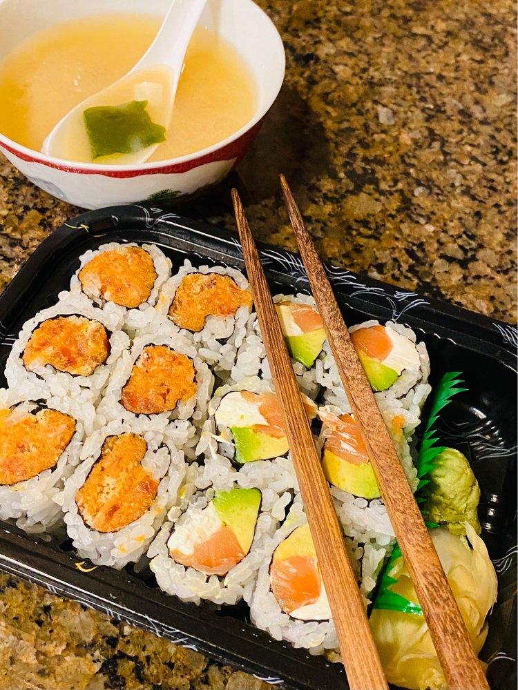 Miyake Sushi House: 8419 S 73rd Plz, Papillion, NE