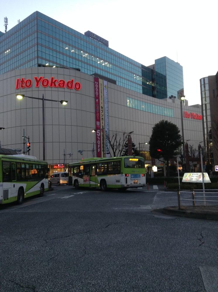 Ito-Yokado Akabane