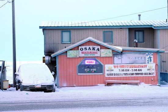 Osaka Restaurant: 980 Stevenson St, Utqiagvik, AK