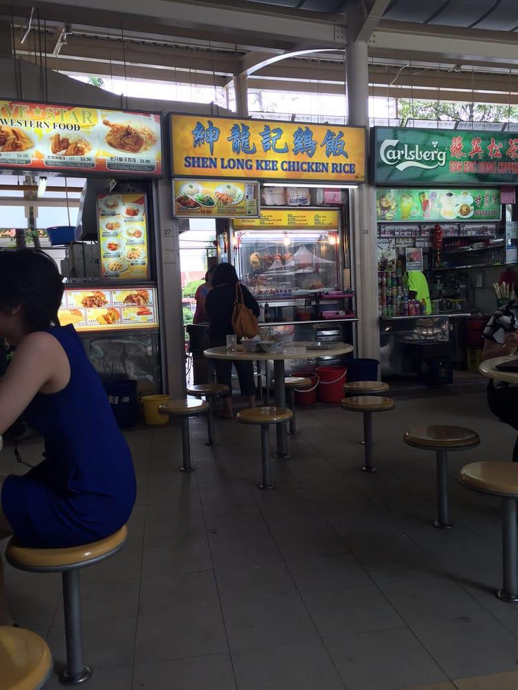 Shen Long Kee Chicken Rice Singapore