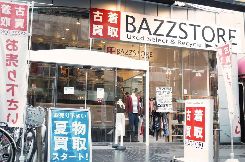 BAZZSTORE Chitose Karasuyama Minamiguchi