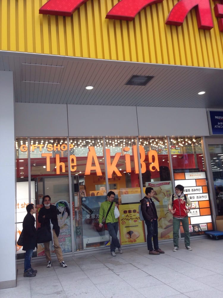 Gift Shop The AkiBa