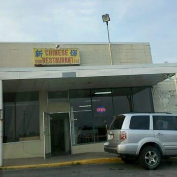 Chinese Food Near Me Albany Ny