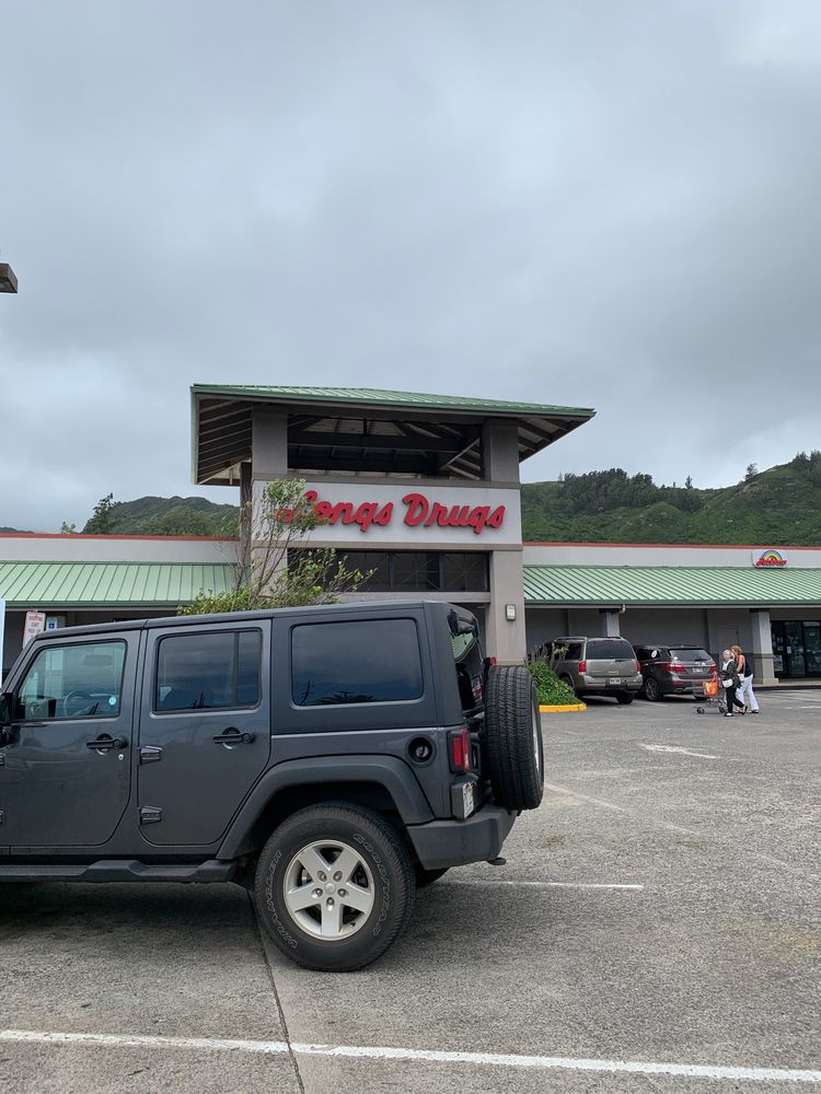 CVS Pharmacy: 54 316 Kamehameha Hwy, Hauula, HI
