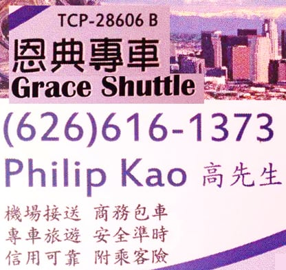 Grace Shuttle: 5622 Encinita Ave, Temple City, CA