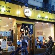Aki - Paris, France. Aki