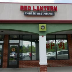 Photo Of 88 Red Lantern Mundelein Il United States Exterior