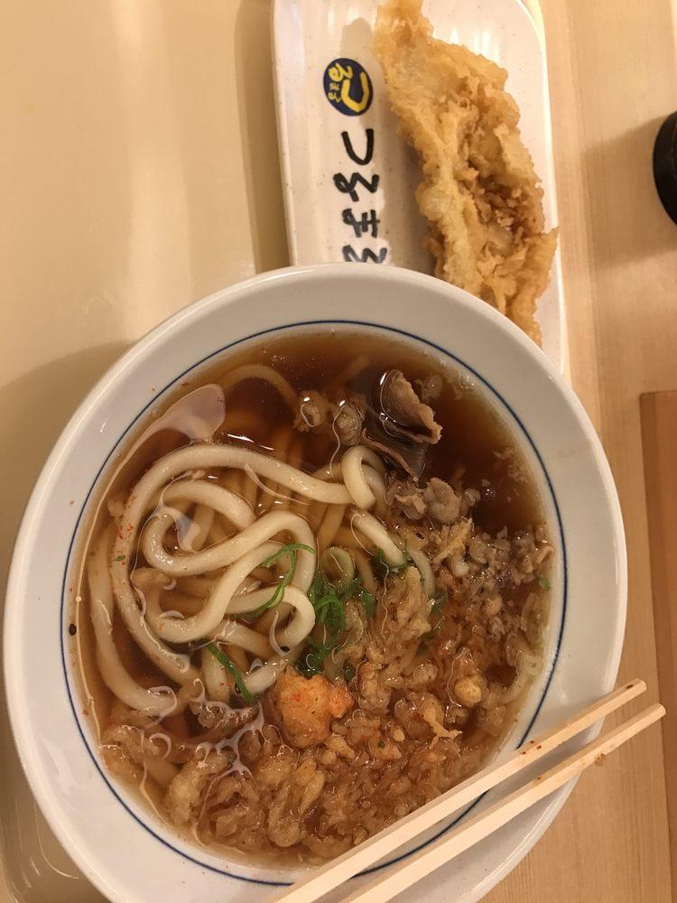 Tsurumaru Nittere Puraza