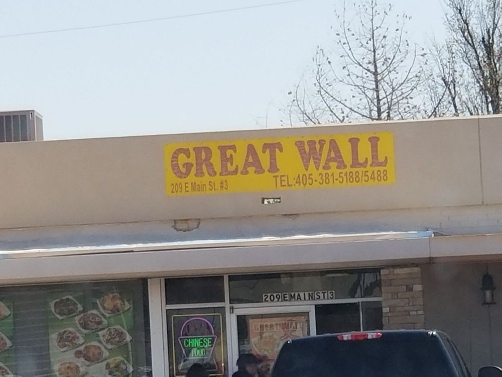 Great Wall Chinese Restaurant: 209 E Main St, Tuttle, OK