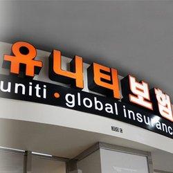 Photo Of Uniti Insurance Services   Garden Grove, CA, United States