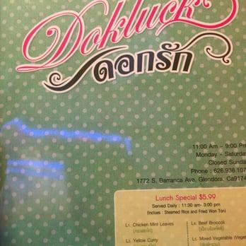 Dok Luck Thai Food Menu