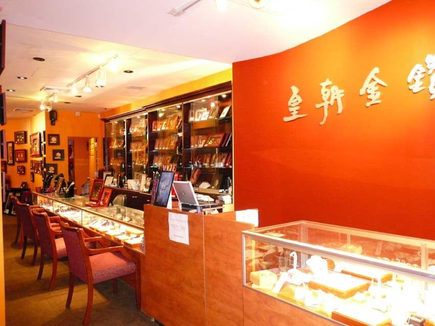 Dif Diamond Jewelry: 3907 Prince St, Flushing, NY