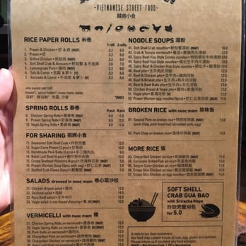 rice paper menu Rice paper's address, telephone number, ratings, reviews, photos and menu, located at shop 3319, 3/f, gateway arcade, harbour city, 3-27 canton road tsim sha tsui.