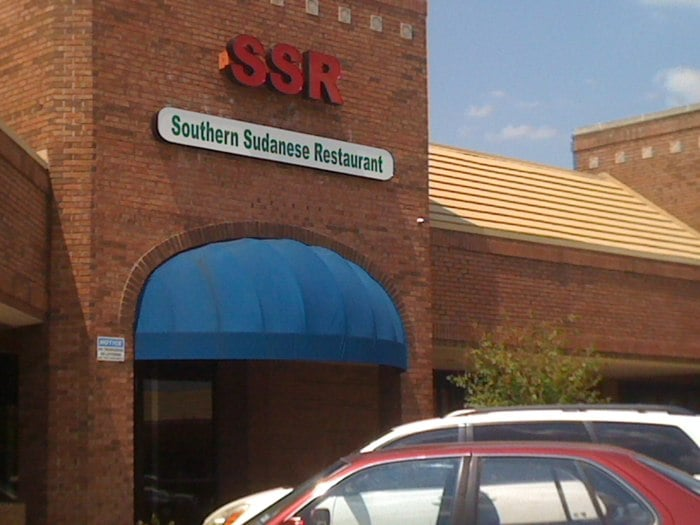 Sudanese Restaurant Near Me