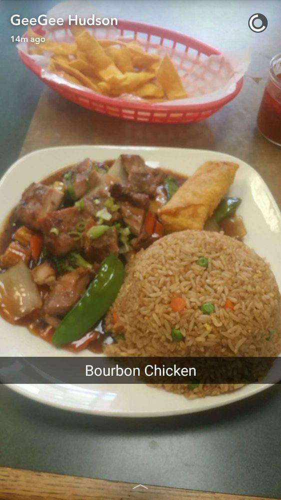 Asian Cuisine Express: 3823 W 31st St, Chicago, IL
