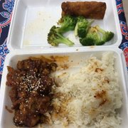 Jin Jin Chinese Restaurant Order Food Online 32 Reviews