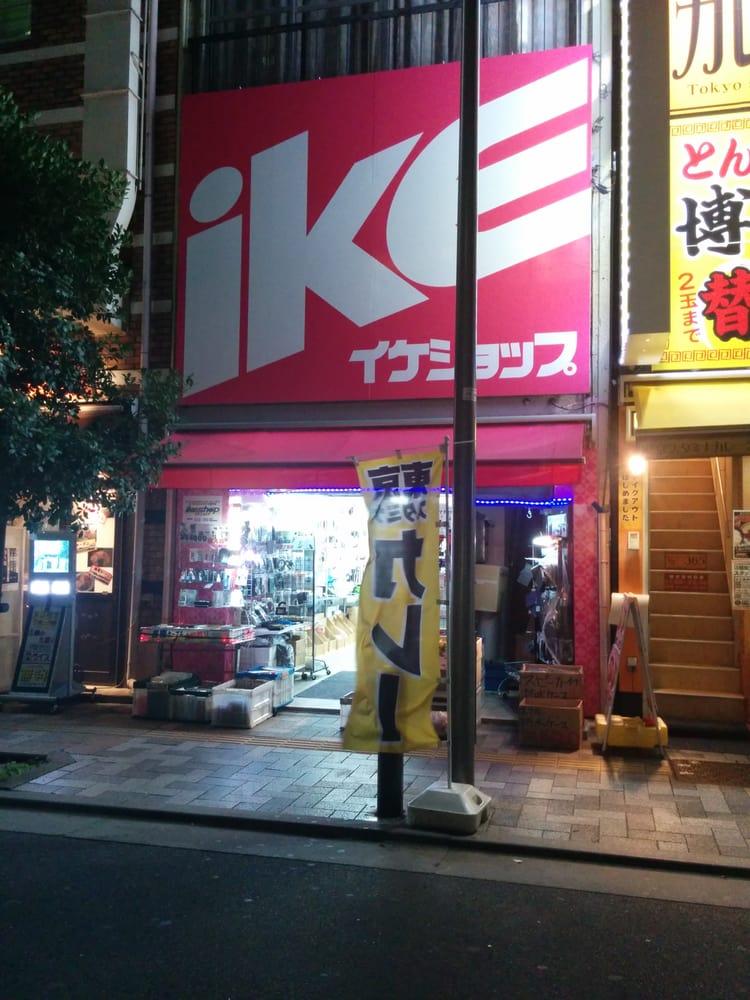 Ike Shop