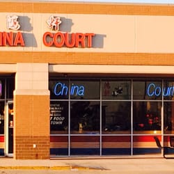 Photo Of China Court Mundelein Il United States Front The Restaurant