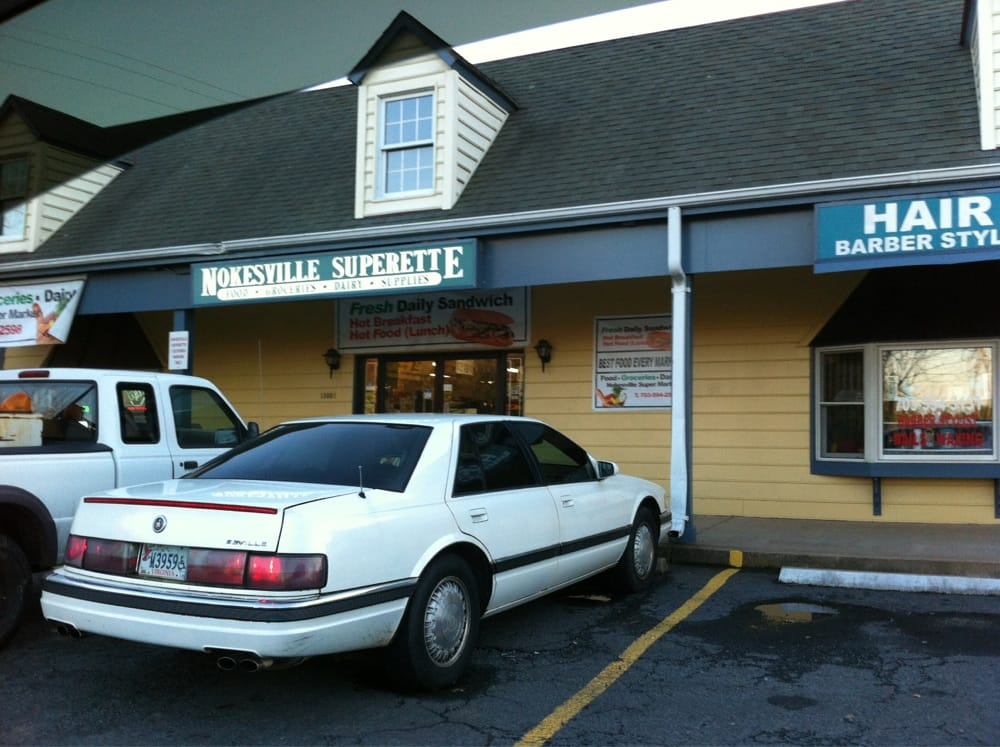 Nokesville Market Deli: 13051 Fitzwater Dr, Nokesville, VA