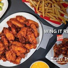 Wing Boss: 101 S. Third Street, Mabank, TX