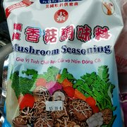 All The Rice Photo Of Asian Imports Moreno Valley Ca United States