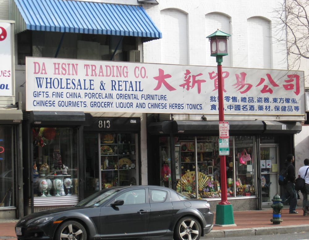Da Hsin Trading Company 29 Photos 25 Reviews Furniture Stores Chinatown Washington Dc