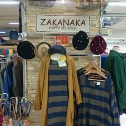 Zakanaka