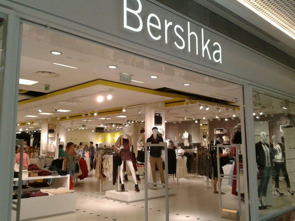 Bershka women 39 s clothing 17 rue du docteur bouchut part dieu lyon - Rue docteur bouchut lyon ...