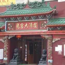 le palais du dragon 20 avis chinois 25 rue tournai centre lille france restaurant. Black Bedroom Furniture Sets. Home Design Ideas