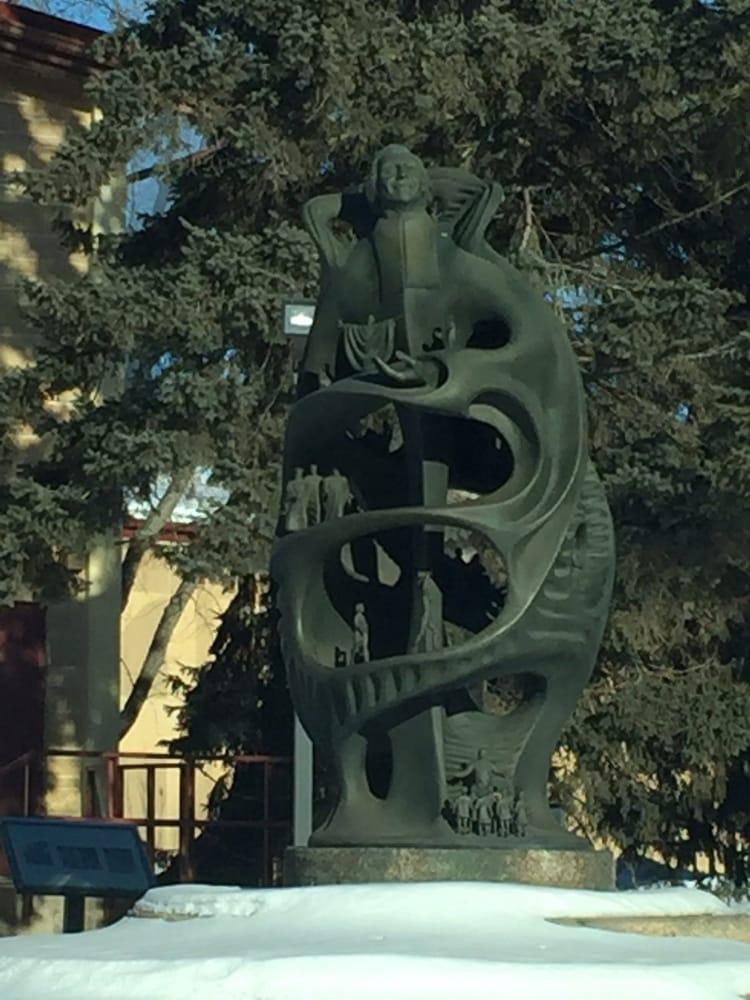 Saint Mary's University of Minnesota: 700 Terrace Heights, Winona, MN