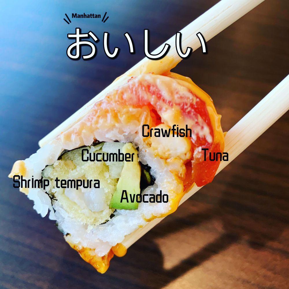 Tamashi Sushi & Ramen Bar: 472 W Main St, Tremonton, UT