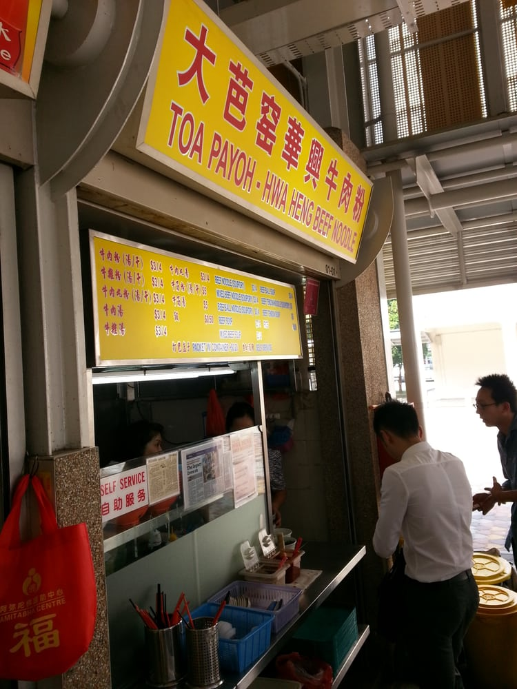 Toa Payoh Hwa Heng Beef Noodles