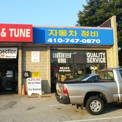 Photo Of 40 West Lube N Tune Catonsville Md United States