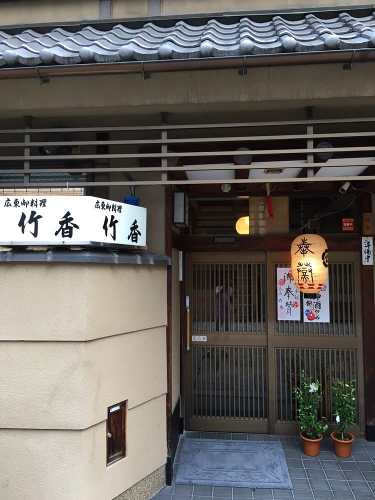 Takeka