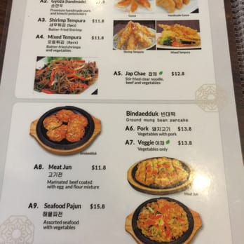 photo of korea garden milpitas ca united states menu 04 - Korean Garden
