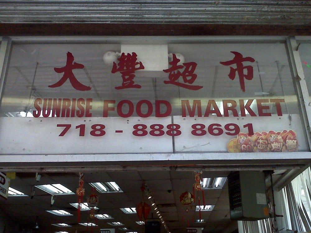 Sunrise Food Market