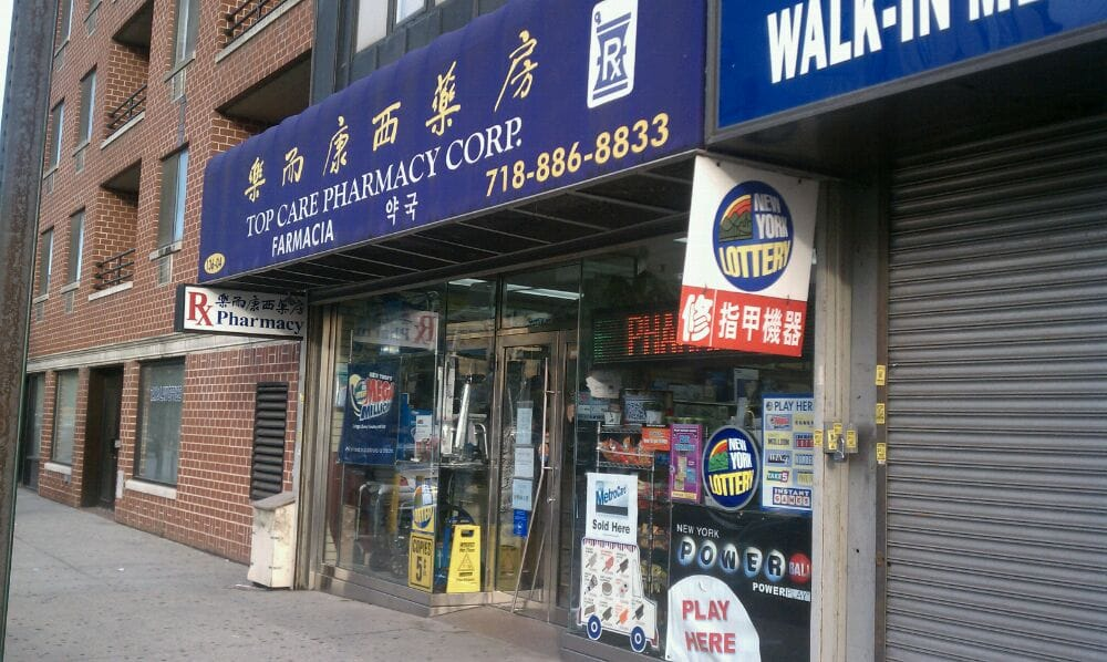 Top Care Pharmacy Corporation: 13604 Northern Blvd, Flushing, NY