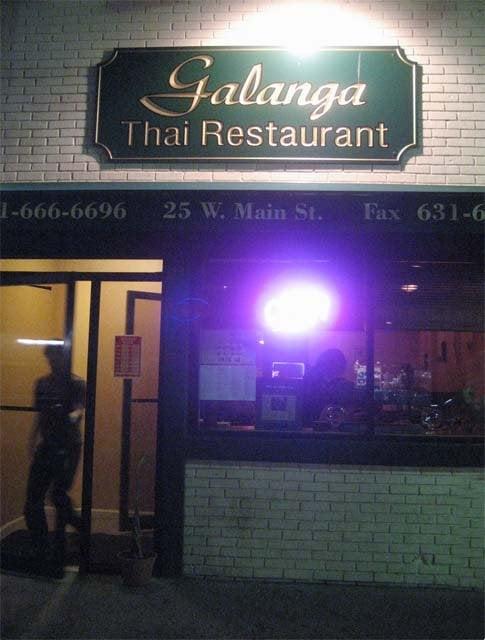 Thai Restaurants Near Bay Shore Ny