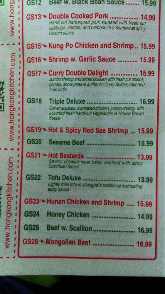 Hong Kong Kitchen 14 Reviews Chinese 1173 S Black Horse Pike Williamstown Nj United