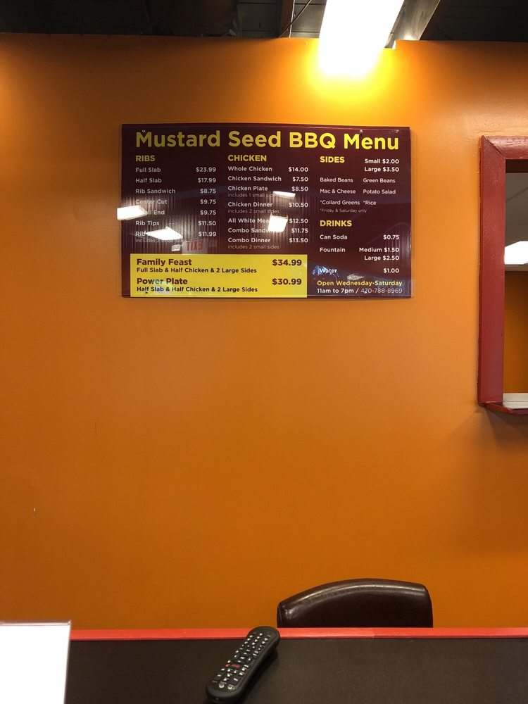 Mustard Seed BBQ: 826 Westmont Rd SW, Atlanta, GA