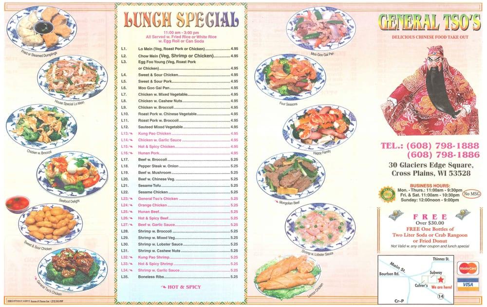 General Tso's Chinese Food: 30 Glacier Edge Sq, Cross Plains, WI