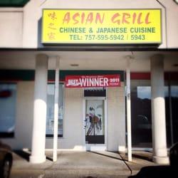 Asian grill off warwick