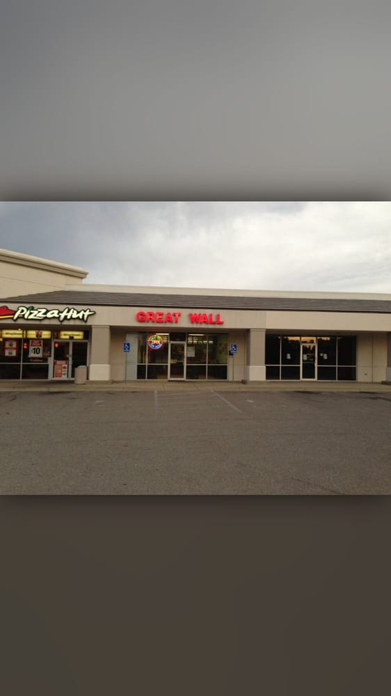 Great Wall Chinese Restaurant: 360 N Main St, Haysville, KS