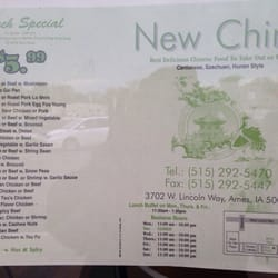 Photo of New China Restaurant - Ames, IA, United States