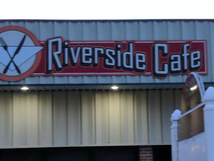 Riverside Cafe: 522 N Main St, Farmville, VA
