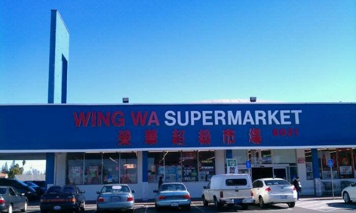 Photos for wing wa seafood supermarket yelp for Fish market sacramento