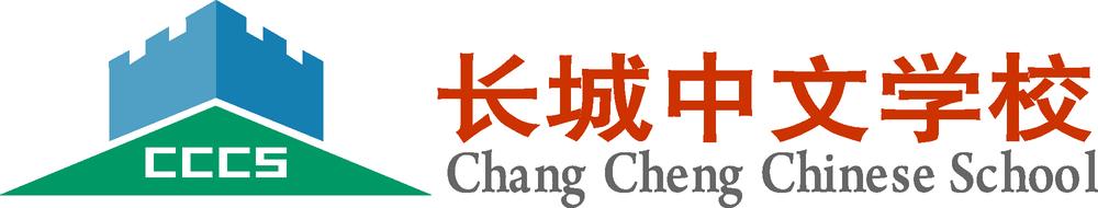 Chang Cheng Chinese School