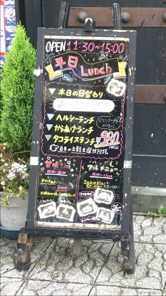 グート・カフェ(Goute・cafe)