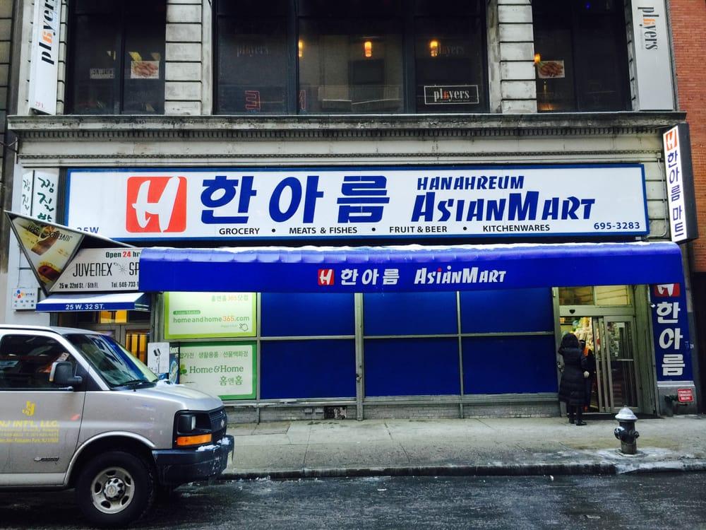 Ah Reum Asian Supermarket 5